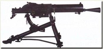 Schwarzlose M géppuska háromlábú állványon